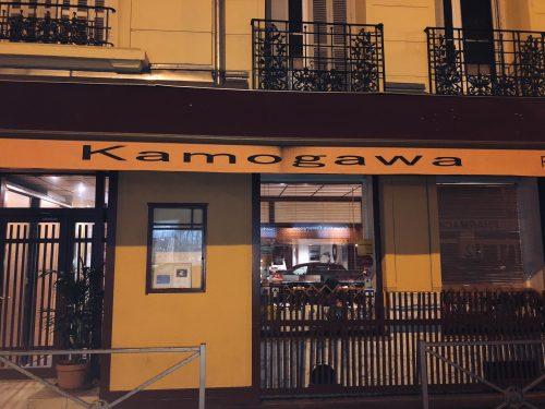 restaurante japonês em nice - cote dazur