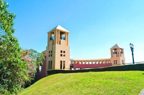 foto do Parque Tanguá